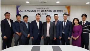 "KG에듀원, KB증권 상장주관사 선정 ""2020년 상장 목표"""