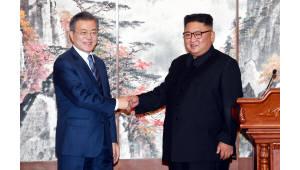 [평양정상회담]평양공동선언 기자회견