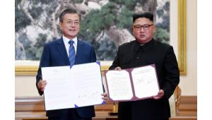 [평양정상회담] 평양공동선언 서명식