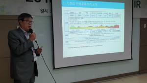 유망 벤처·스타트업 한자리…벤처기업협회 IR 행사