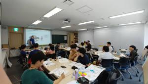 씨에스리, 기업 실무형 AI 인재 양성 시작…교육생 추가 모집