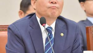 성윤모 산업부장관 후보자 인사청문회