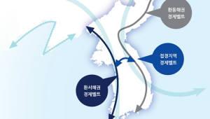 [평양정상회담]평화 체제 구축으로 한반도 신경제 구상 '날개' 기대