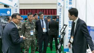 국군지휘통신사, 민·관·군 합동 네트워크 발전 콘퍼런스 개최
