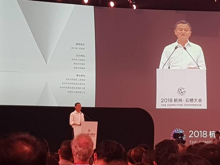 마윈 알리바바 회장이 19일 윈치대회 2018 기조연설에서 새로운 제조업 전략을 설명하고 있다.