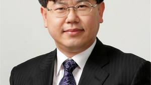 유동국 전 광주TP 원장, 제6대 전남TP 원장 후보로 선임