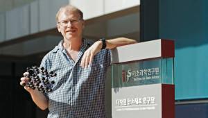 로드니 루오프 IBS 단장, 노벨상 수상예측 명단 올라