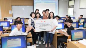영진전문대학교, 전국 회계실무경진대회 수상 휩쓸어