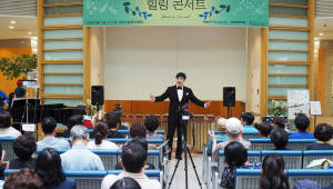 올림푸스한국-분당서울대병원, 환자 위한 '힐링 콘서트' 개최