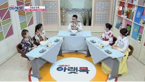 케이블TV, 추석 특집 프로그램 편성...VoD 이벤트도 진행