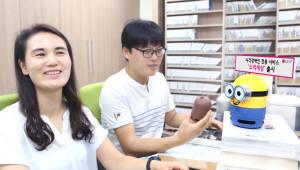 LG유플러스, 시각장애인 전용 서비스 '소리세상' 출시
