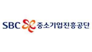 중진공, 경기북부지부 '재도전종합지원센터' 신규 개소