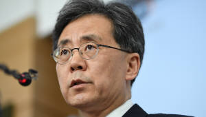 제29차 통상조약 국내대책위원회 개최
