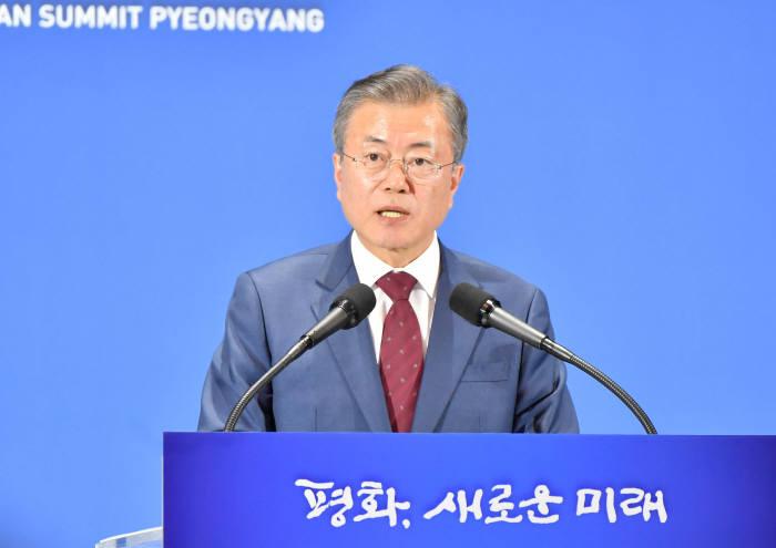 [평양정상회담]문재인 대통령, 평양정상회담 대국민 보고