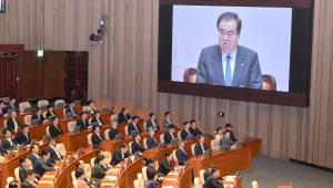 은산분리 완화, 국회 통과...4차 산업혁명 주춧돌 기대