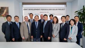 한화에너지, 중부발전과 미국 태양광 공동개발
