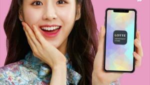롯데百, 모바일 앱 광고모델로 '이달의 소녀' 발탁