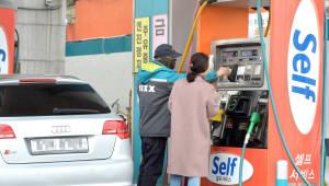 전국 휘발유 10년간 가격…서울 가장 높아