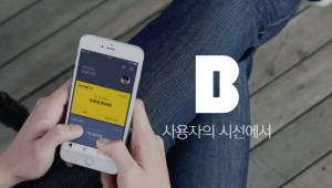"""카카오뱅크 체크카드 535만장 발급…""""20~30대 가입자 70% 육박"""""""