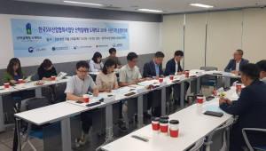 SW산업협회, 산학일체형 도제학교 운영위원회 개최
