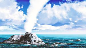 [국제]하와이 화산국립공원 135일만에 문열어…화산 정상 '변화'