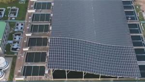 주민참여형 상하수도 시설 태양광발전소 안산서 첫 준공