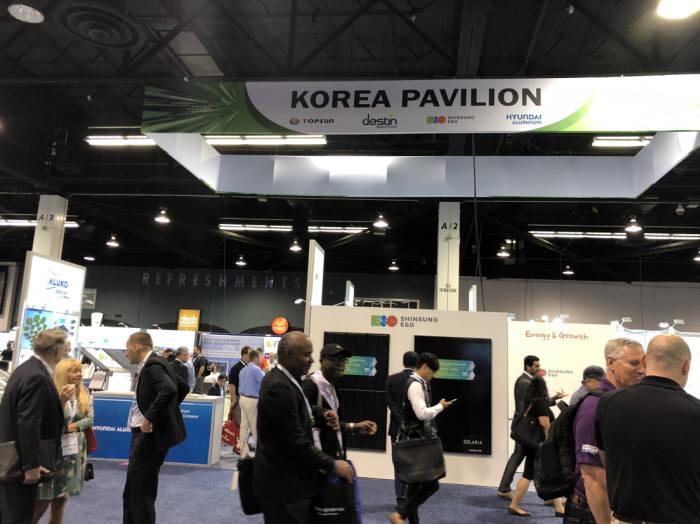 에너지공단이 솔라파워 인터내셔날 2018에서 마련한 한국 공동관