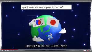 구글, 이번에는 잘못된 태극기 이미지 노출