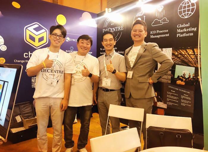 디센트레는 컨센서스 싱가포르 2018 행사에 참가해 부스를 마련하고 홍보를 진행했다. (사진 왼쪽 부터) 디센트레 노태호 팀장, 전병주 팀장, 노승욱 이사, 이동혁 공동대표.