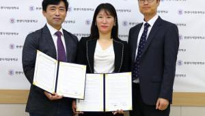 원광디지털대, 미용소상공인협동조합과 전문인력 양성 업무 협약
