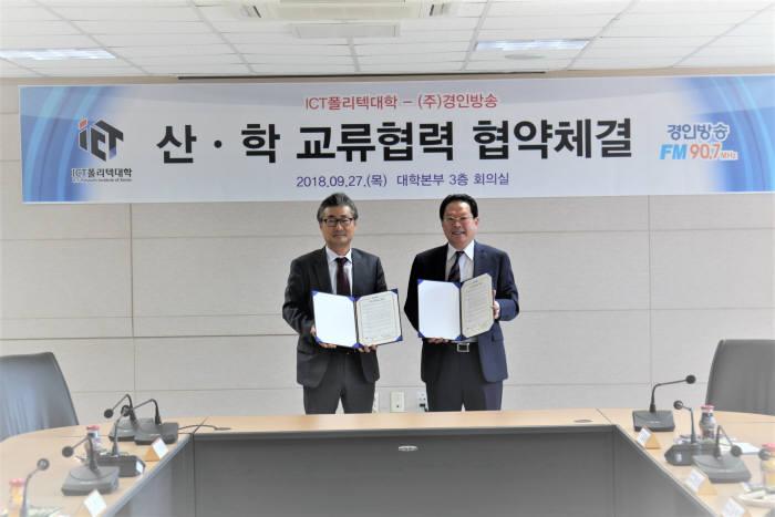 권혁철 경인방송 대표(왼쪽)와 김철완 ICT폴리텍대학 학장이 협약서를 들고 사진촬영했다.