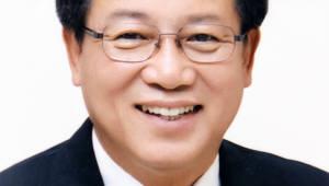 차성수 한국교직원공제회 이사장 취임