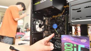 인텔 CPU 공급 부족 현실화