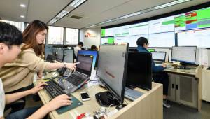 SK인포섹, AWS 손잡고 '중소기업 맞춤형 클라우드 보안서비스' 출시