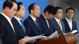'기재위' 국감 일정 합의 요구 나선 자유한국당