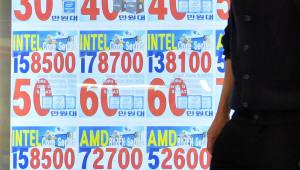 AMD PC용 CPU 매출 2배 이상 '껑충'...인텔 CPU 대란 반사이익