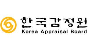 개인정보보호법 위반 한국감정원, 과태료 1200만원 처분