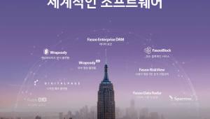 파수닷컴, 2018년 하반기 공개채용 실시