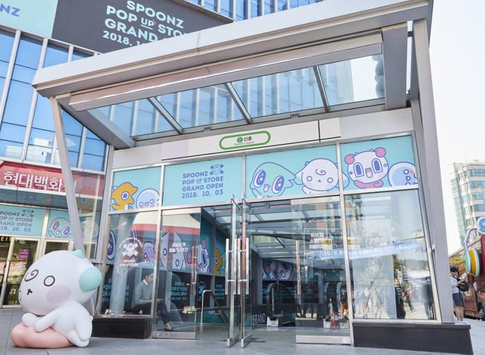 엔씨소프트, 현대백화점 신촌점에 '스푼즈 팝업스토어' 오픈