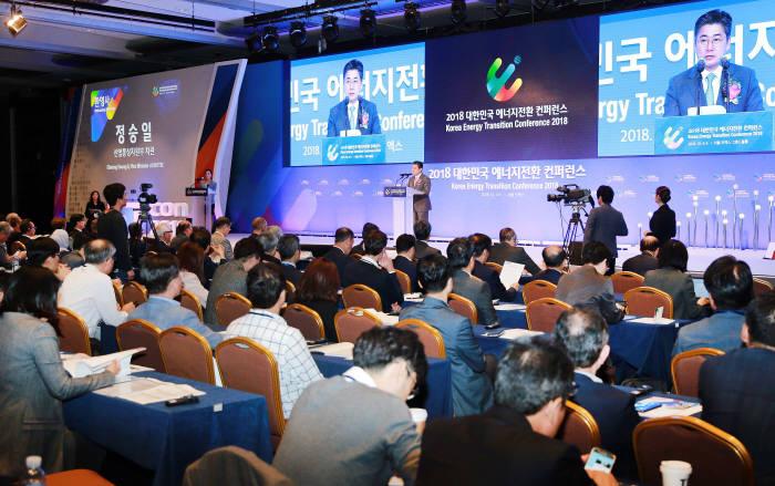 정승일 산업부 차관이 2018 대한민국 에너지전환 콘퍼런스에서 축사를 하고 있다.