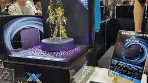 일본 최대 모형 모델 `2018 하비쇼'…무선전력전송 `건담'로봇에 접목