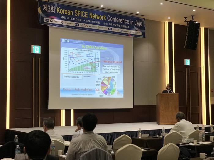 가와나 시게유키(Kawana Shigeyuki) 토요타 기능안전 총괄이 5일 제주 서귀포시 부영호텔에서 개최된 제 3회 KSPICE 네트워크 컨퍼런스에서 자율주행을 위한 전자 안전 및 보안 동향(The Trend of Electronic Safety and Security for Automatic Driving)에 대해 발표하고 있다.