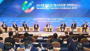 성윤모 산업부 장관, 전문가들과 산업 전반의 에너지전환 논의