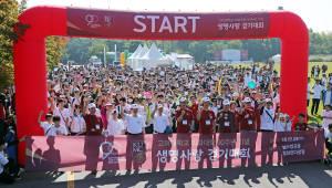 고대의료원, 의과대학 90주년 기념 생명사랑 걷기대회 개최