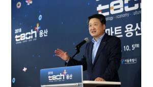 신개념 지식융합콘서트 테크플러스 2018 개최