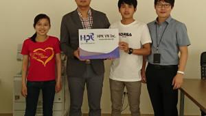 에이치피케이, 베트남 현지법인 `HPK비나' 설립