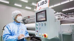 SK이노베이션, 中 창저우에 전기차 배터리 분리막 생산공장 건설