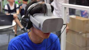 과기정통부, VR·AR 등 초실감 융합콘텐츠 산업 육성 본격화