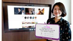 POOQ, B2B '푹존 숙박 서비스' 가맹점 모집
