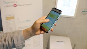 IoT로 눈 돌린 건설업계…시장 주도권·수익 창출 확보 차원